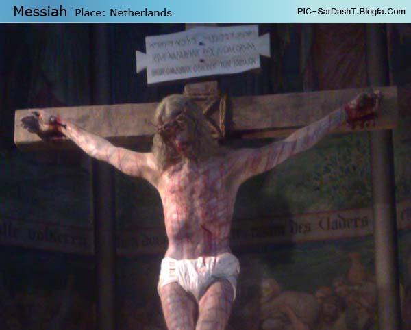 حضرت مسیح - کلسیایی در هلند